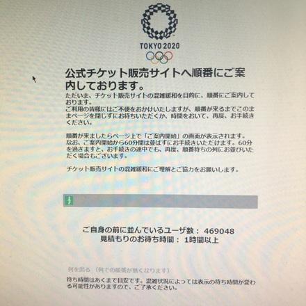 1-IMG_8175.JPG