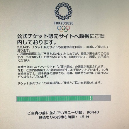 1-IMG_8177.JPG